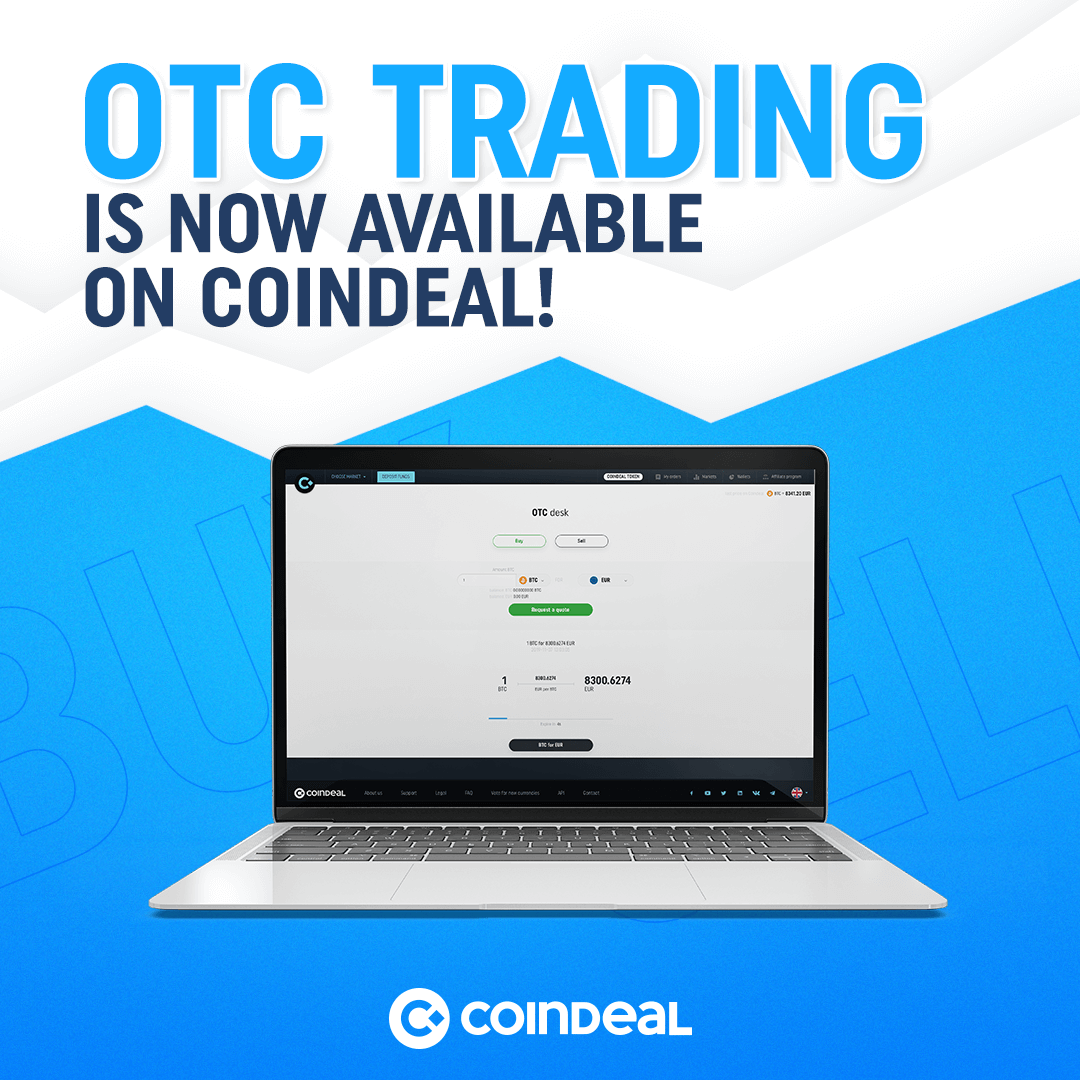 More conveniences for traders!